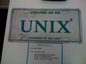 UNIX Plate